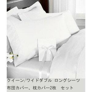 R.T. Home - 高級エジプト超長綿(エジプト綿 綿100%)500スレッドカウント ホテル品質 クイーン(ワイドダブル) フラットシーツ 四点セットサテン織り 80番手糸 ホワイト(白)厚いマットレス、ロングサイズOK(シーツ:275×300、布団カバー:210×210、枕カバー:50×75CM 2枚)