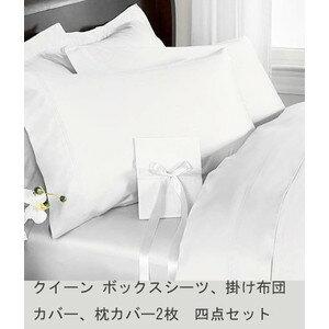 R.T. Home - 高級エジプト超長綿(エジプト綿 綿100%)800スレッドカウント ホテル品質 天然素材 クイーン(ワイドダブル) ボックスシーツ 四点セットサテン織り 80番手糸 ホワイト(白)(ボックスシーツ:160×200×36CM、布団カバー:210×210CM、枕カバー:43×63CM 2枚)