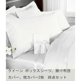R.T. Home - 高級エジプト超長綿(エジプト綿 綿100%)800スレッドカウント ホテル品質 天然素材 クイーン(ワイドダブル) ボックスシーツ 四点セットサテン織り 80番手糸 ホワイト(白)(ボックスシーツ:160×200×36CM、布団カバー:210×210CM、枕カバー:50×75CM 2枚)