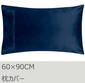 R.T. Home - 高級エジプト超長綿(エジプト綿 綿100%)ホテル品質 天然素材 枕カバー 60×90CM 封筒式500スレッドカウント サテン織り 80番手糸 ミッドナイト ネイビー 60*90CM