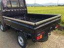 S500P/S510P用 ダイハツ ハイゼット標準車 荷台あおりカバー 笠木  アルミ縞板カバー (3辺セット)
