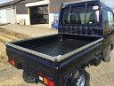 S500P/S510P用 ダイハツ ハイゼットジャンボ 荷台あおりカバー 笠木  アルミ縞板カバー (3辺セット)