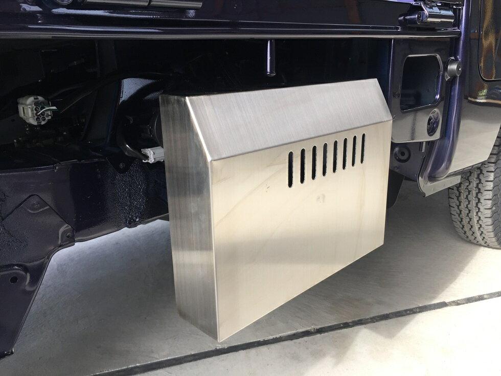 S500P/S510P用 ダイハツ ハイゼット ジャンボ/標準車 ステンレスバッテリーカバー ヘアライン柄