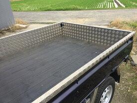 S500P/510P用ハイゼットジャンボ 荷台あおりカバー内板一体式 アルミ縞板 (3辺セット)