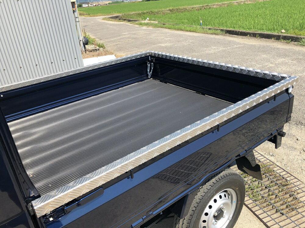 DA16T用 スズキ スーパーキャリイ 荷台あおりカバー 笠木  アルミ縞板カバー (3辺セット)