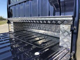 S500P/S510P用 ハイゼットジャンボ キャビンバックパネル下カバーフルキット アルミ縞板