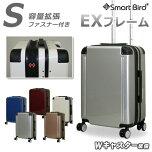 スーツケースSサイズ1157