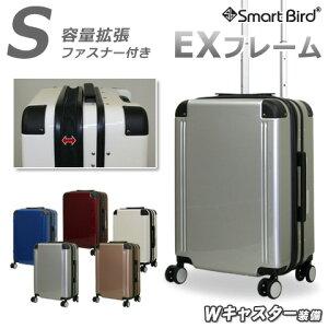【残りわずか★47%OFF】 スーツケース S サイズ キャリーケース 2日 - 3日 小型 フレーム 拡張ファスナー ダブルキャスター TSAロック スーツケース キャリーバッグ キャリーバック トランク