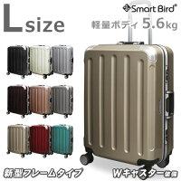 スーツケースLサイズ1260