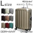 【スーパーSALE限定価格】 フレーム スーツケース L サイズ 大型 無料受託手荷物対応 軽量 アルミフレーム 大容量 80L…