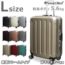 【初回入荷限定特価】 フレーム スーツケース L サイズ 大型 無料受託手荷物対応 軽量 アルミフレーム 大容量 80L ダブルキャスター TSAロック キャリーケース トランク キャリーバッグ おしゃれ かわいい 158cm以内 1週間以上 人気 送料無料 あす楽対応