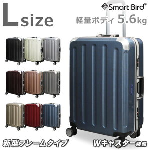 フレーム スーツケース L サイズ 大型 無料受託手荷物対応 軽量 アルミフレーム 大容量 80L ダブルキャスター TSAロック キャリーケース トランク キャリーバッグ おしゃれ かわいい 158cm以内 1