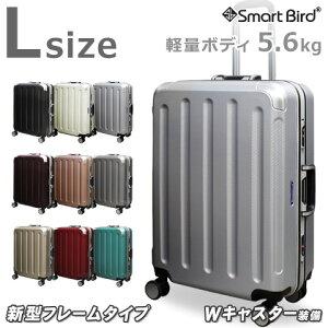 大型 スーツケース L サイズ 大容量 無料受託サイズ最大級 軽量 ハードフレームタイプ 80L 計8輪 Wキャスター TSAロック キャリーケース トランク キャリーバッグ おしゃれ かわいい 旅行カバ