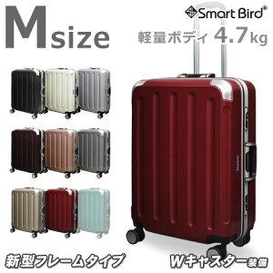 フレーム スーツケース M サイズ 中型 ハード 4泊 5泊 6泊 軽量 アルミフレーム 高品質 55L ダブルキャスター TSAロック キャリーケース トランク キャリーバッグ おしゃれ かわいい 60L級/50L以