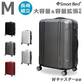 スーツケース M サイズ キャリーバッグ 日本国内組み立て 超軽量 拡張機能付き 大容量 約80L 計8輪 TSAロック 中型 ML 旅行用 キャリーケース キャリーバック 旅行バッグ 旅行カバン おしゃれ かわいい 送料無料 あす楽対応