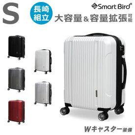 超軽量 スーツケース S サイズ 小型 大容量 ワイドボディ ダブルファスナー 拡張時80L以上 ダブルキャスター TSAロック キャリーバッグ キャリーケース トランク 2泊 3日 3泊 4日 旅行用品 MS 軽い EXC 送料無料 あす楽対応