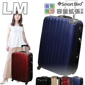 キャリーバッグ LM 準大型 スーツケース ML 無料受託手荷物OK 超軽量 Wファスナー 大容量 拡張機能 鏡面 80L 70L TSAロック キャリーケース トランク キャリーバック おしゃれ かわいい LM サイズ L