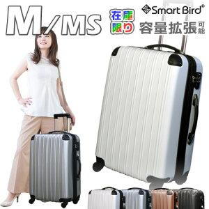 軽量スーツケース M サイズ MS キャリーバッグ 中型 2サイズ 超軽量 ダブルファスナー 容量拡張OK 鏡面 70L 60L TSAロック キャリーケース トランク 旅行バッグ 旅行かばん 国内・海外 おしゃれ