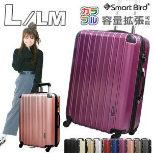 【キャンペーン価格】 スーツケース L サイズ 大型 キャリーバッグ 100L級 LM 超軽量 大容量+容量拡張機能 TSAロック 80L 90L 158cm以内 キャリーケース トランク キャリーバック おしゃれ かわい