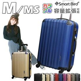 【全サイズ特別価格】 スーツケース M サイズ MS サイズ キャリーバッグ 中型 超軽量 ポリカーボン配合 70L 60L 容量拡張機能 TSAロック キャリーケース トランク キャリーバック 旅行バッグ 旅行かばん おしゃれ かわいい 送料無料 あす楽対応