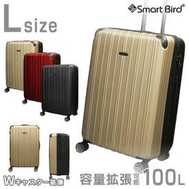 スーツケース 大型 L サイズ 大容量 無料受託手荷物対応 超軽量 容量拡張OK 90L〜100L 8輪 ダブルキャスター TSAロック キャリーケース トランク キャリーバッグ おしゃれ かわいい LL 100リットル 旅行カバン 送料無料 あす楽対応