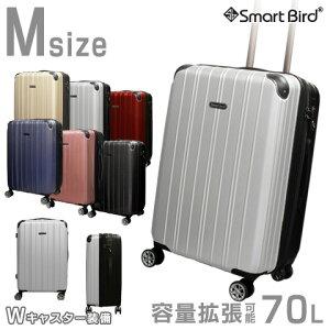 スーツケース M サイズ キャリーケース 高機能 2019モデル 超軽量 容量拡張OK 60L〜70L 8輪 ダブルキャスター TSAロック 軽量 キャリーバッグ 旅行用 トランク おしゃれ かわいい 中型 ファスナー