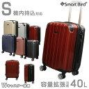 【スーパーSALE限定価格】 スーツケース S サイズ キャリーケース SS 機内持ち込み可 超軽量 拡張ファスナー 大容量 4…
