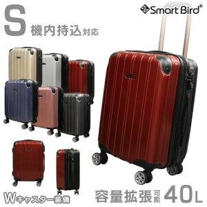 スーツケース S サイズ キャリーケース SS 機内持ち込み可 超軽量 拡張ファスナー 大容量 40L 8輪 Wキャスター TSAロック キャリーバッグ トランク 旅行 ビジネス SS サイズ 最大級 小型 おしゃれ