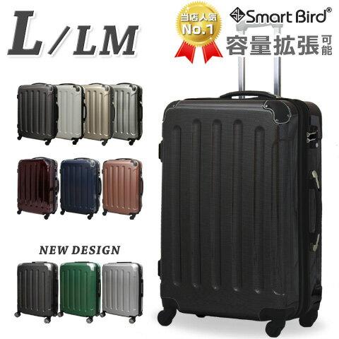 【限定クーポン配布中】 スーツケース LM サイズ キャリーバッグ L サイズ 大型 超軽量 容量拡張機能 インナーフラット TSA 158cm以内 キャリーケース トランク キャリーバック 旅行バッグ 旅行カバン おしゃれ かわいい 100L級 人気 送料無料 あす楽対応