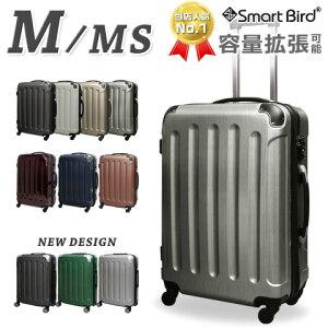 スーツケース M サイズ MS サイズ キャリーバッグ 中型 超軽量 拡張ファスナー 鏡面 TSAロック 3泊 4泊 〜1週間 キャリーケース トランク 70L級 60L級 旅行バッグ 旅行カバン おしゃれ かわいい 人