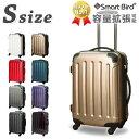 【キャンペーン価格】 スーツケース S サイズ キャリーバッグ 2日 - 3日 小型 超軽量 容量拡張機能 インナーフラット …