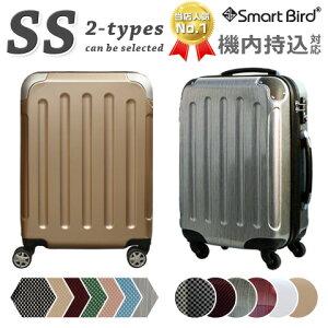スーツケース キャリーバッグ SS サイズ 機内持ち込み可 超軽量 大容量ボディ 37L 8輪 Wキャスター TSAロック 1泊〜 キャリーケース トランク キャリーバック 旅行バッグ 旅行カバン おしゃれ
