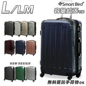 キャリーケース L サイズ LM サイズ 大型 無料受託手荷物OK 超軽量 Wファスナー/容量拡張 95L 85L 4輪 TSAロック LL 大型 スーツケース 旅行用 キャリーバッグ おしゃれ かわいい 海外旅行 人気 安
