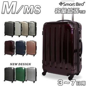 キャリーケース M サイズ キャリーバッグ MS サイズ 中型 超軽量 Wファスナー 拡張/容量アップ可 最大70L TSAロック 旅行用 キャリーバック 軽量 スーツケース おしゃれ かわいい 修学旅行 人