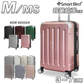 【キャンペーン価格】 キャリーケース M サイズ スーツケース MS サイズ 中型 超軽量 Wファスナー/容量拡張 70L 60L 50L 4輪 TSAロック 旅行用 キャリーバッグ 軽量 スーツケース トランクケース おしゃれ かわいい 修学旅行 EXC 送料無料 あす楽対応