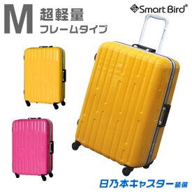 フレーム スーツケース M サイズ PC100%軽量ボディ 中型 超軽量 フレーム HINOMOTOキャスター 4輪 TSAロック スーツケース キャリーバッグ ハード キャリーケース トランク スーツ ケース 新作 送料無料 あす楽対応