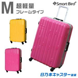 フレーム スーツケース M サイズ PC100%軽量ボディ 中型 超軽量 フレーム HINOMOTOキャスター 4輪 TSAロック スーツケース キャリーバッグ ハード キャリーケース トランク ピンク かわいい おす