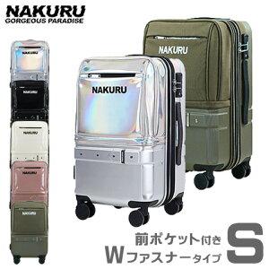 スーツケース S サイズ フロントポケット付き 容量拡張可 超軽量 ソフトトップ ダブルファスナー Wキャスター TSAロック キャリーケース トランク キャリーバッグ 旅行バッグ かばん 小型 大