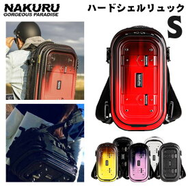 リュックサック ハードシェル S サイズ メンズ レディース 軽量 ABS+PC ハードケース 防水 3way 上下2層 小さめ 男女 バッグパック デイパック デイバッグ おしゃれ かわいい 旅行用 アウトドア用 送料無料 あす楽対応