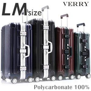キャリーケース LM サイズ 高級PC100%ボディ セミ大型 高品質 ワイドフレーム ダブルキャスター ダイヤルロック スーツケース キャリーケース キャリーバッグ ハードキャリー ブランド 人気