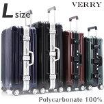 スーツケース大型PC100
