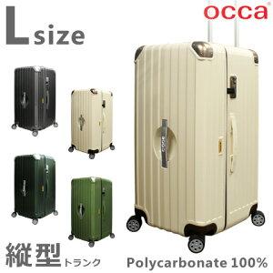 スーツケース 縦型トランク 高級PC100%ボディ 大型 大容量 縦長形 ファスナー開閉 90L級/95L 計8輪 ダイヤルロック キャリーケース キャリーバッグ トランクケース 旅行 ビジネス 深型 スリム