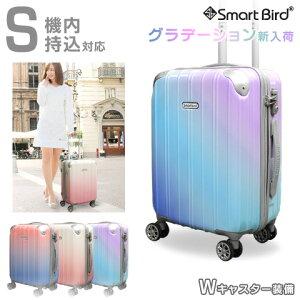 グラデーション スーツケース S サイズ 機内持ち込み可 小型 超軽量 ファスナー 鏡面ボディ ダブルキャスター TSAロック キャリーケース キャリーバッグ トランク おしゃれ かわいい 旅行バ