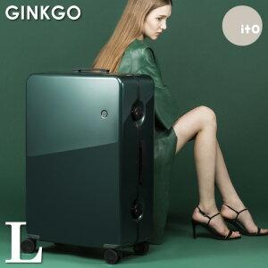 超軽量 キャリーケース L サイズ 高級PC100%ボディ 大型 高品質 アルミフレーム 日乃本キャスター TSAロック フレーム スーツケース ハード キャリーケース トランク ITO ブランド GINKGO 人気 送