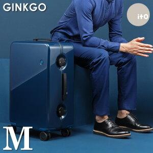 超軽量 キャリーケース M サイズ 高級PC100%ボディ 中型 高品質 アルミフレーム 日乃本キャスター TSAロック フレーム スーツケース ハード キャリーケース トランク ITO ブランド GINKGO 人気 送