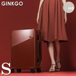 超軽量 キャリーケース S サイズ 高級PC100%ボディ 小型 高品質 アルミフレーム 日乃本キャスター TSAロック フレーム スーツケース ハード キャリーケース トランク ITO ブランド GINKGO 人気 送