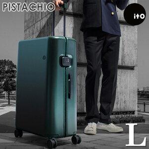 超軽量 スーツケース L サイズ 高級PC100%ボディ 大型 高品質 YKKファスナー 80L Wキャスター TSA ダイヤルロック キャリーケース キャリーバッグ トランク おしゃれ かわいい ITO ブランド PISTACHI