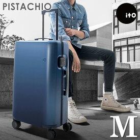 超軽量 スーツケース M サイズ 高級PC100%ボディ 中型 高品質 YKKファスナー 50L Wキャスター TSA ダイヤルロック キャリーケース キャリーバッグ トランク おしゃれ かわいい ITO ブランド PISTACHIO 送料無料 あす楽対応