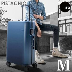 超軽量 スーツケース M サイズ 高級PC100%ボディ 中型 高品質 YKKファスナー 50L Wキャスター TSA ダイヤルロック キャリーケース キャリーバッグ トランク おしゃれ かわいい ITO ブランド PISTACHI