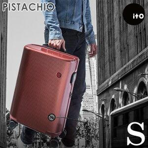 超軽量 スーツケース S サイズ 高級PC100%ボディ 小型 高品質 YKKファスナー 30L Wキャスター TSA ダイヤルロック キャリーケース キャリーバッグ トランク おしゃれ かわいい 機内持ち込み一部